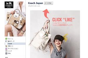 Coach Japan facebook