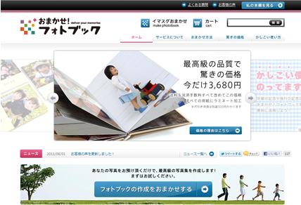 Webデザインにおける、1pxへのこだわり