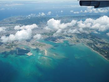 さようなら沖縄